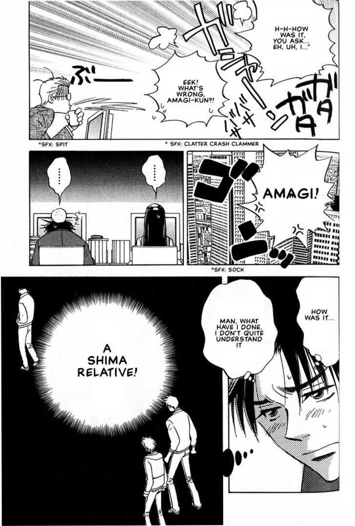 Aishiatteru Futari 3.2 Page 2