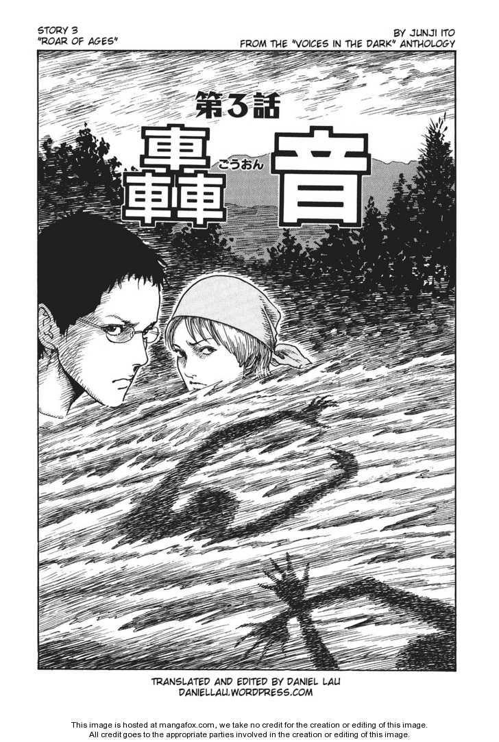 Yami no Koe 1.3 Page 1