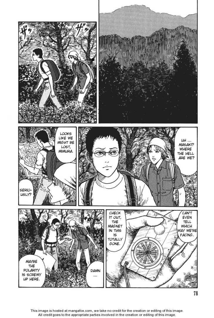 Yami no Koe 1.3 Page 2