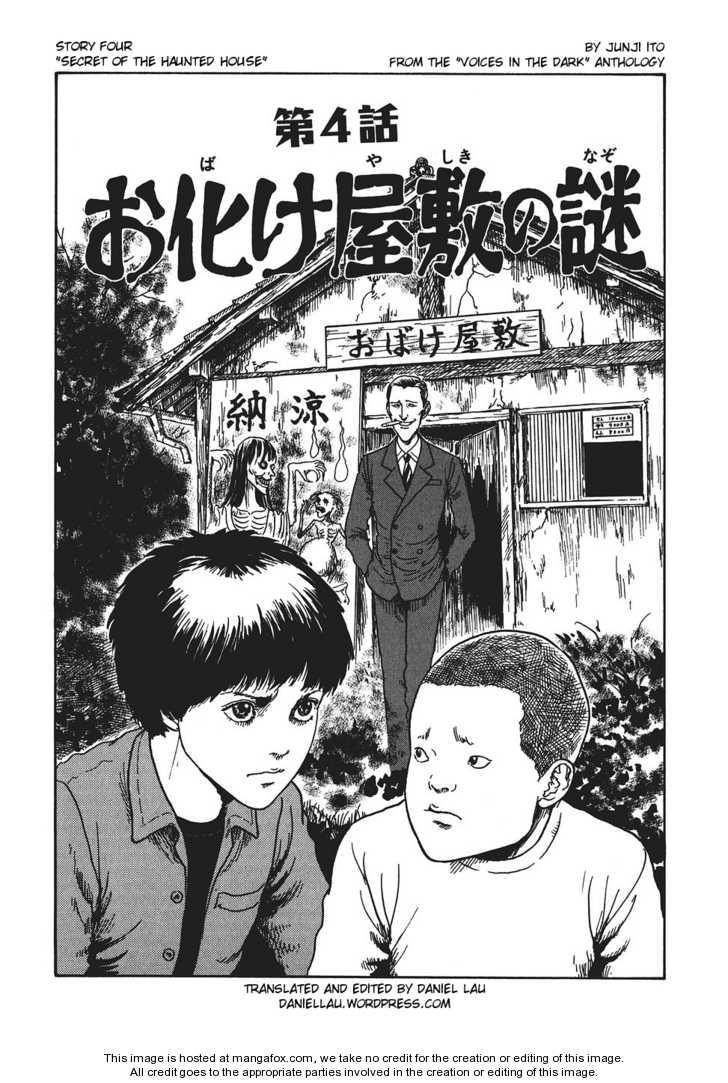 Yami no Koe 1.4 Page 1
