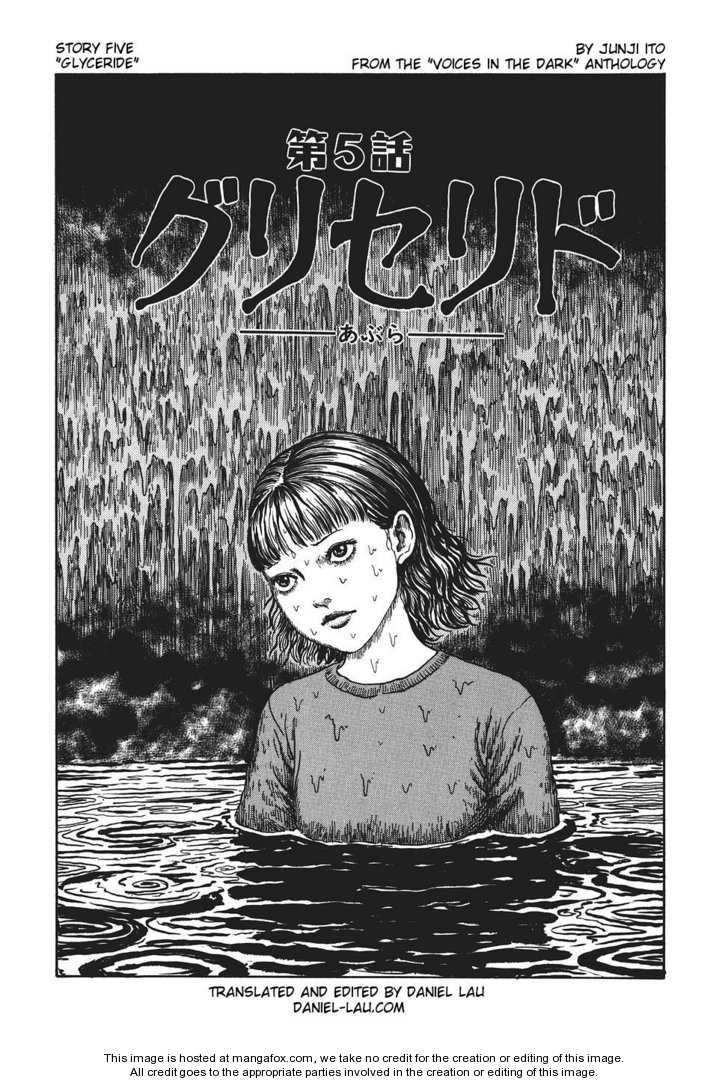 Yami no Koe 1.5 Page 1