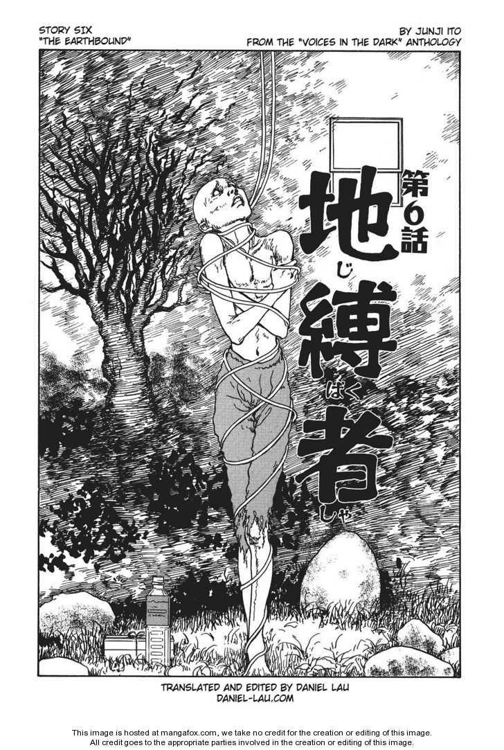 Yami no Koe 1.6 Page 1