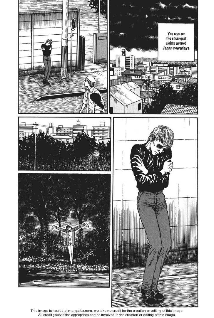 Yami no Koe 1.6 Page 2