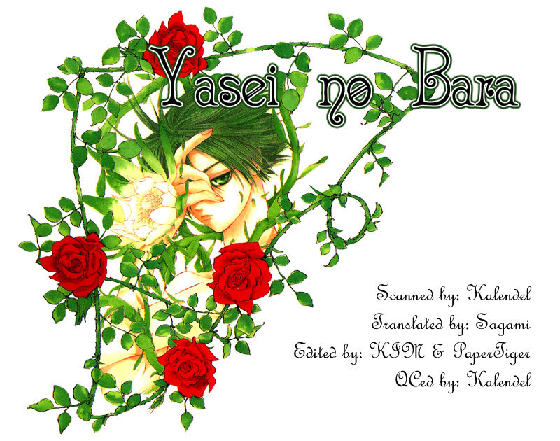 Yasei no Bara 4 Page 1