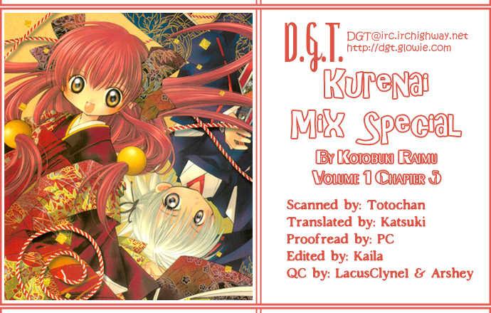 Kurenai MIX Special 5 Page 1