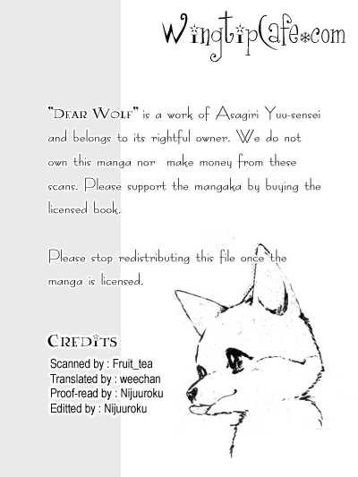 Dear Wolf 1 Page 1