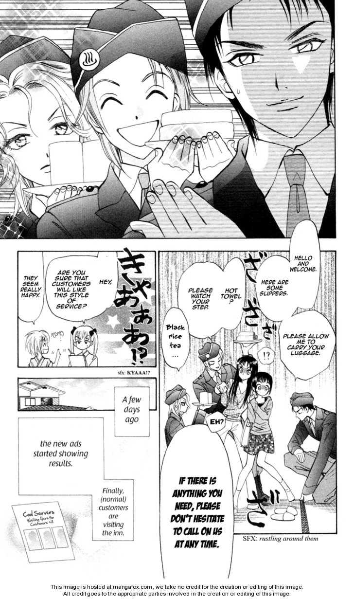 Gokuraku Doumei 4 Page 2
