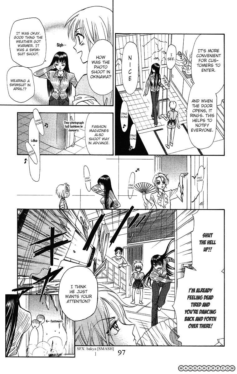 Gokuraku Doumei 10 Page 2