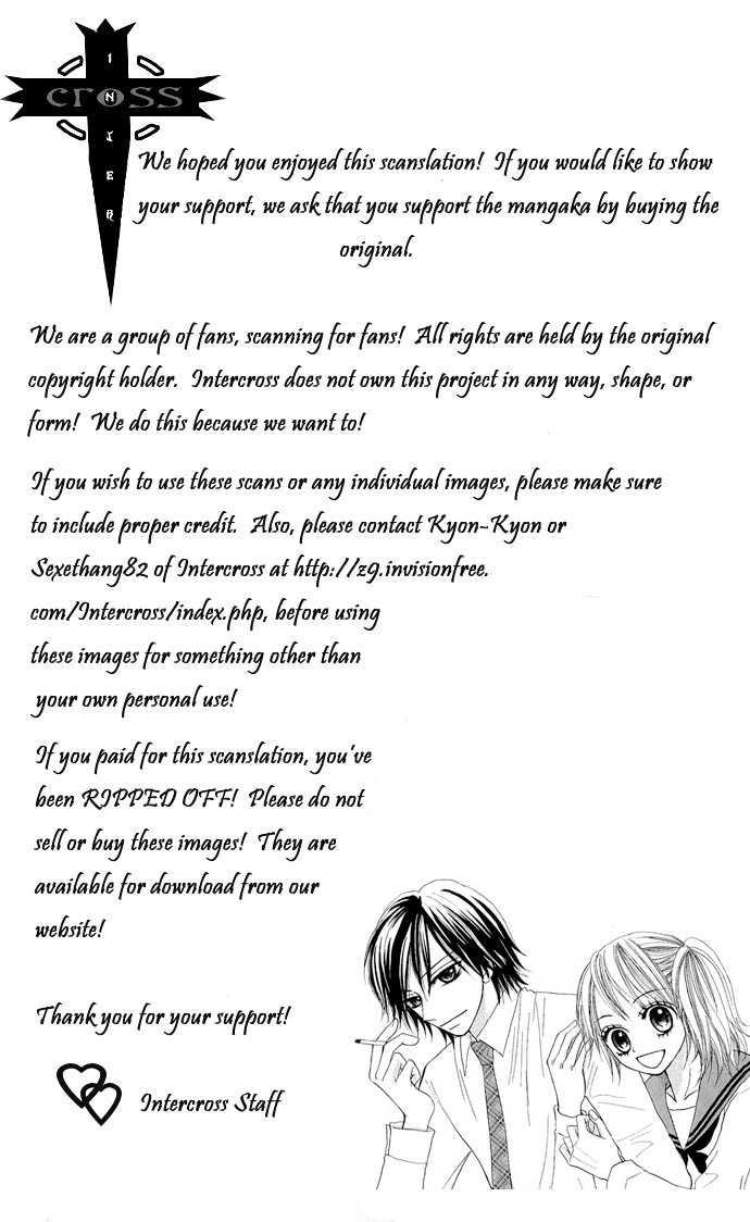 Nante Zurui Otoko 1 Page 2