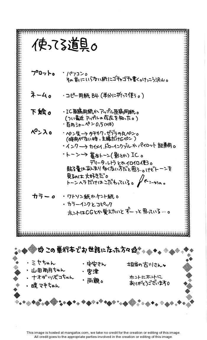 Nante Zurui Otoko 4 Page 2