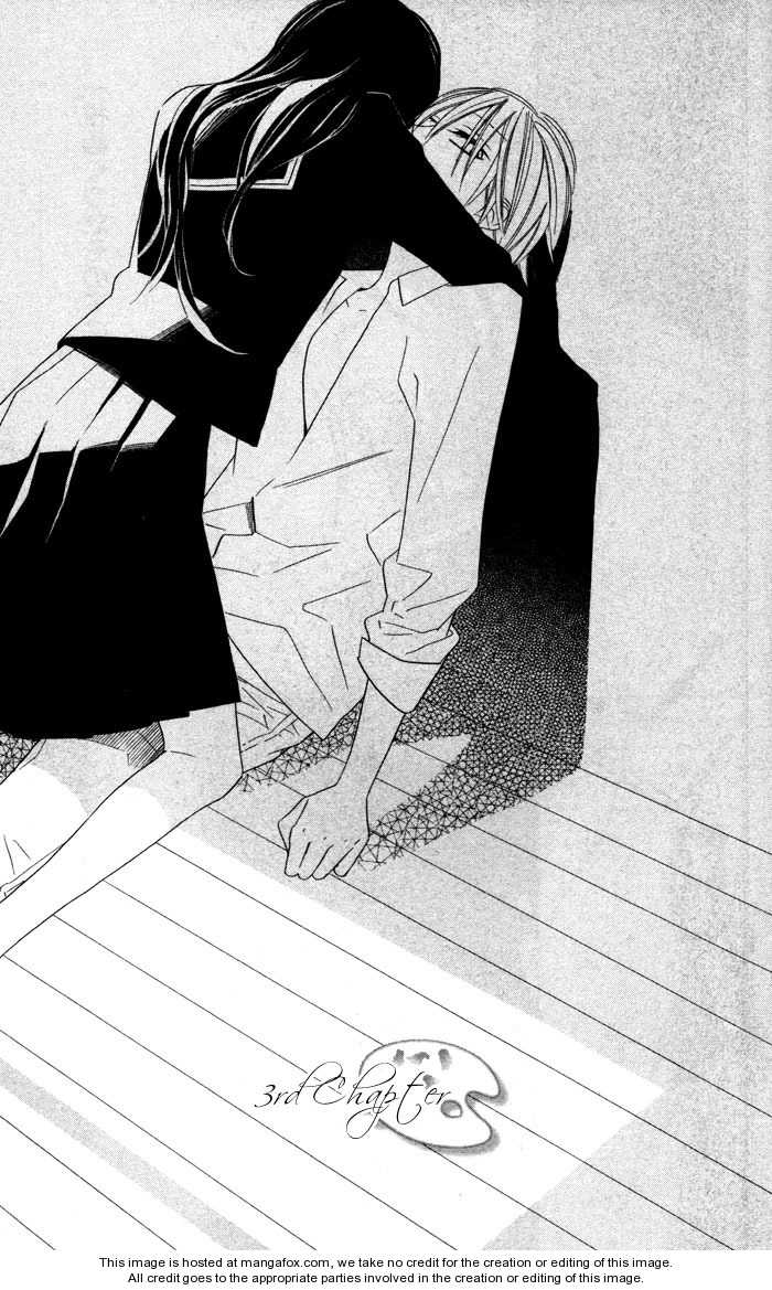 Hakuji 3 Page 2