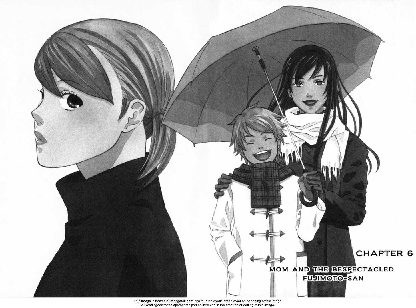 Nicoichi 6 Page 1