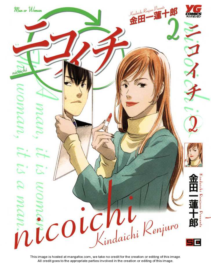 Nicoichi 13 Page 1