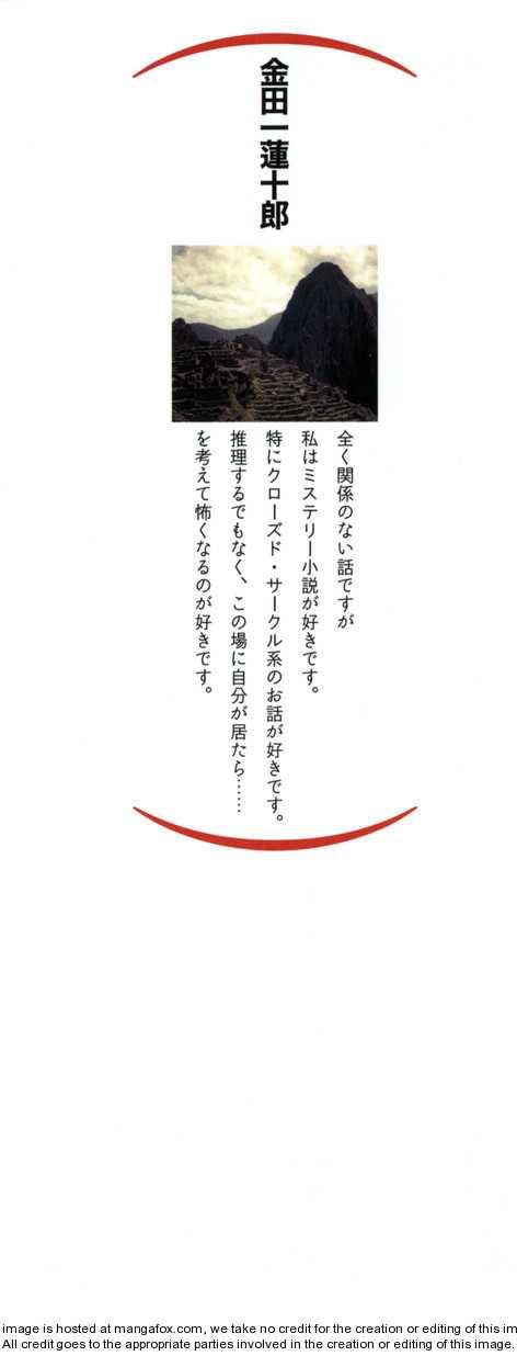 Nicoichi 13 Page 2