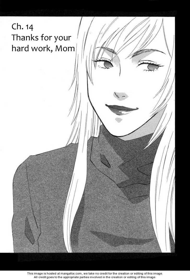 Nicoichi 14 Page 1