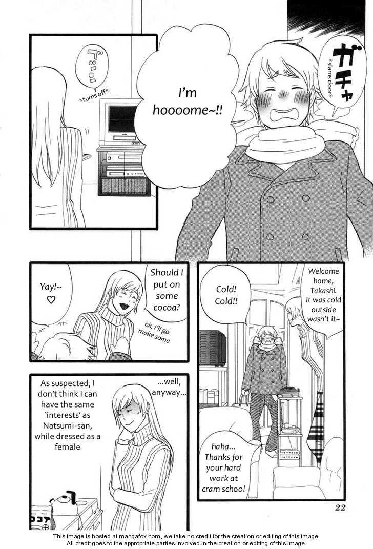 Nicoichi 14 Page 4