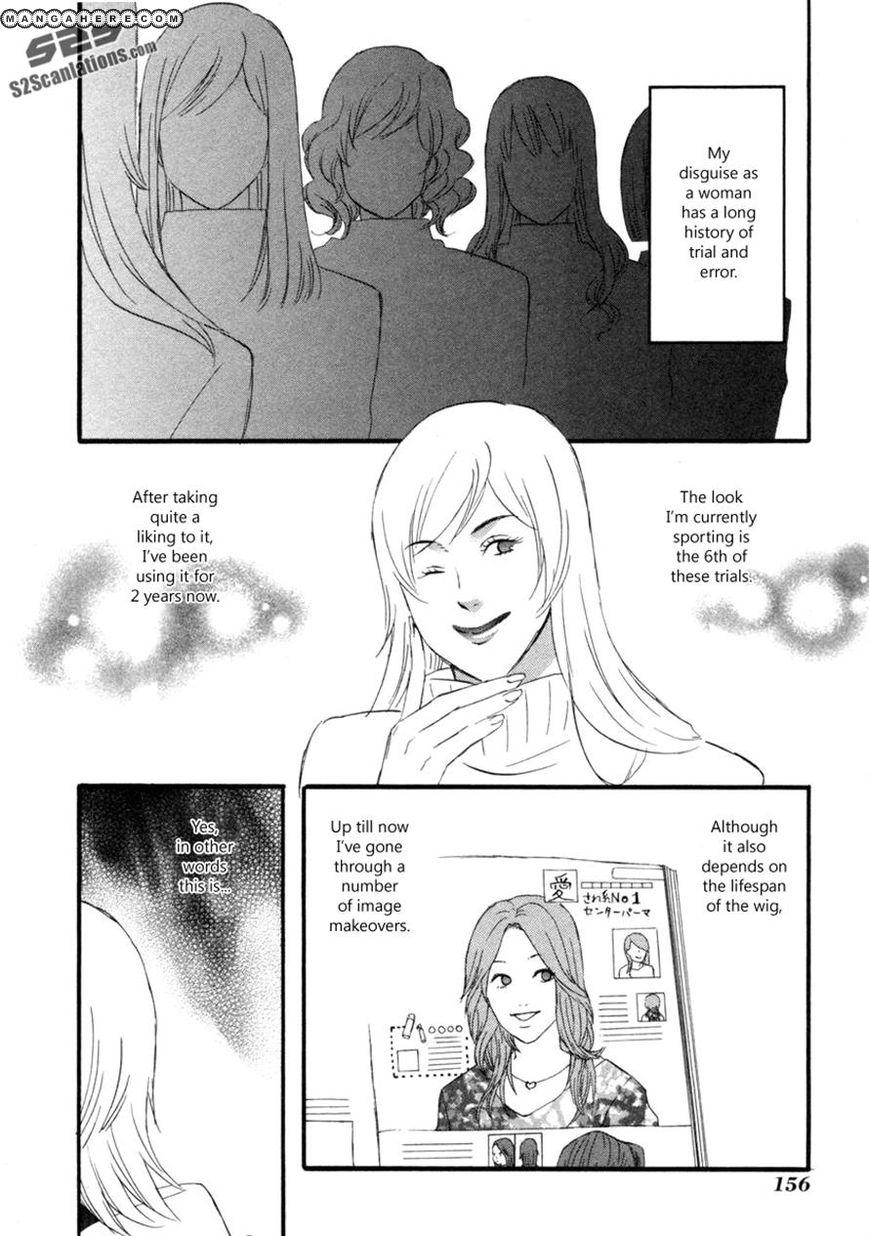 Nicoichi 22 Page 2