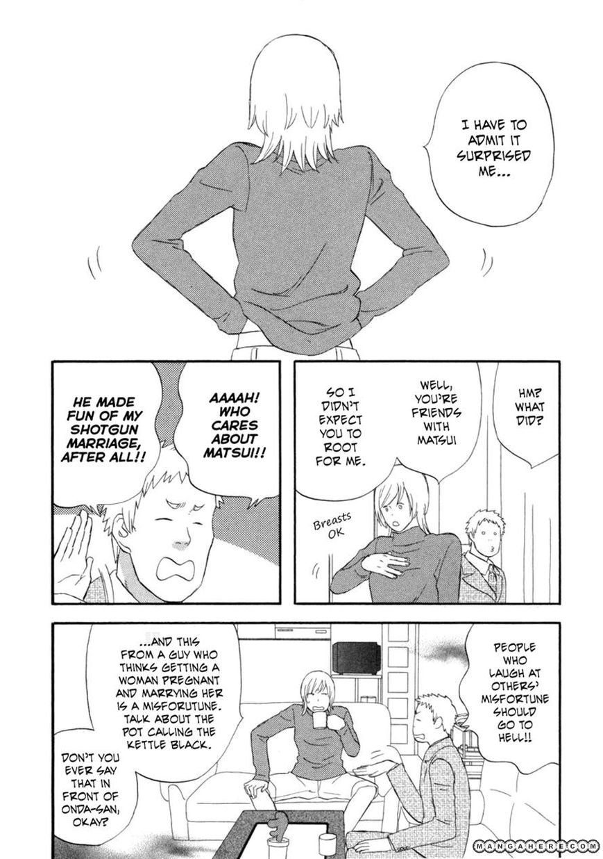 Nicoichi 24 Page 2