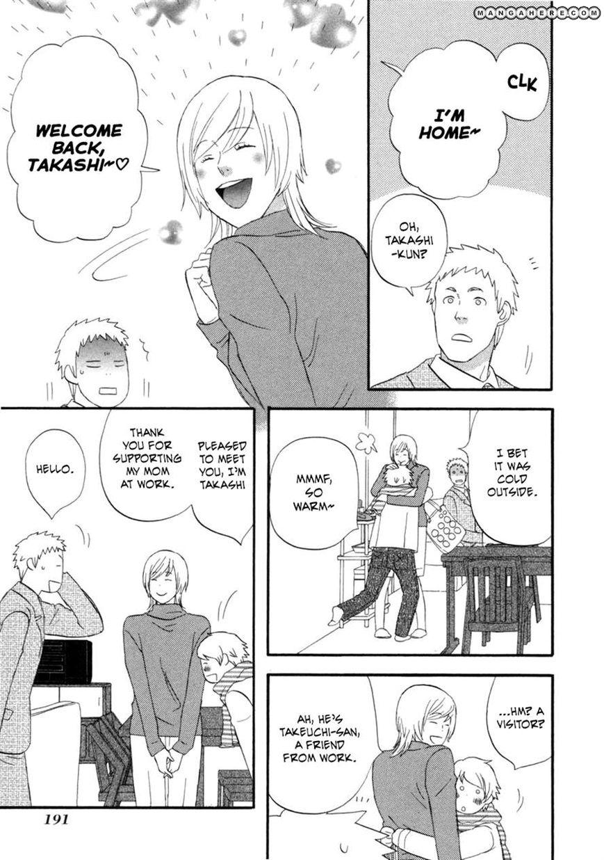 Nicoichi 24 Page 3
