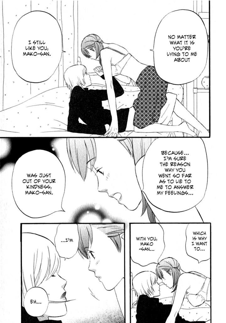 Nicoichi 26 Page 3