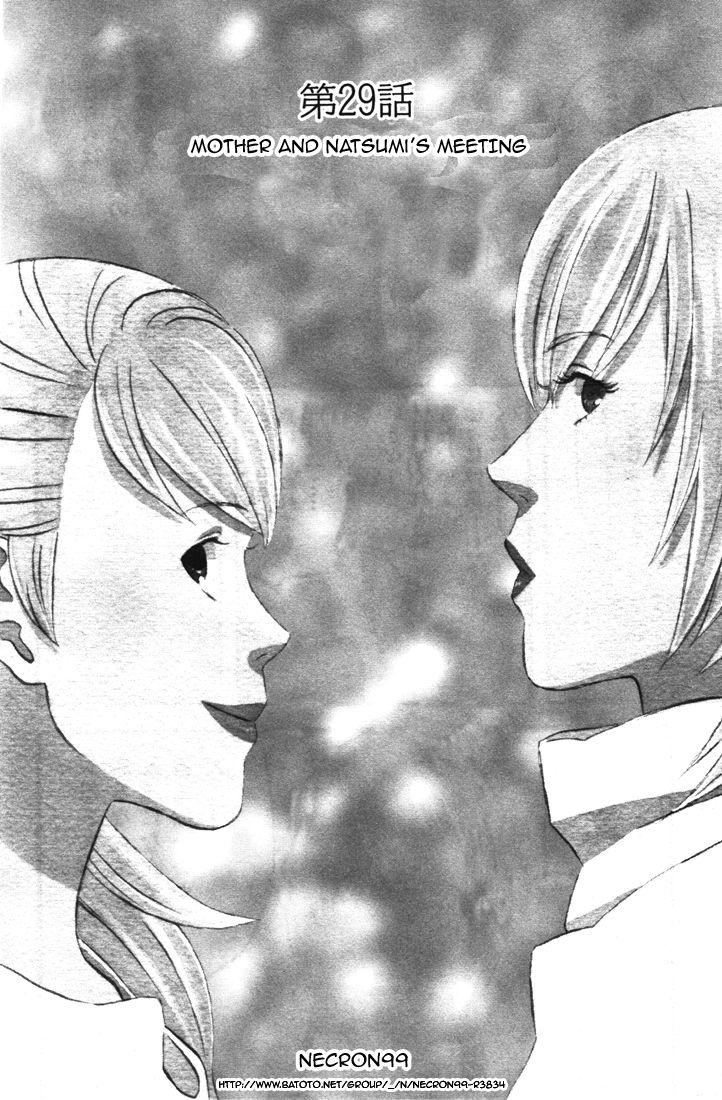 Nicoichi 29 Page 1