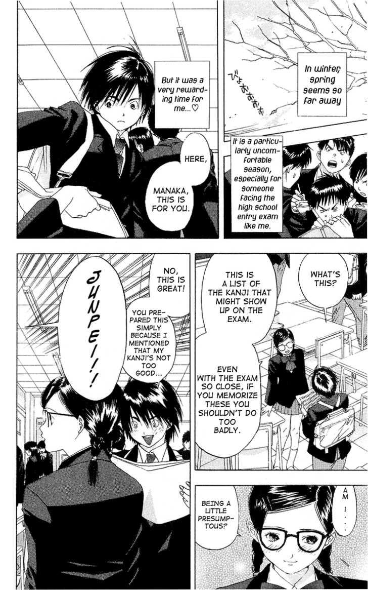 Ichigo 100% 3 Page 2