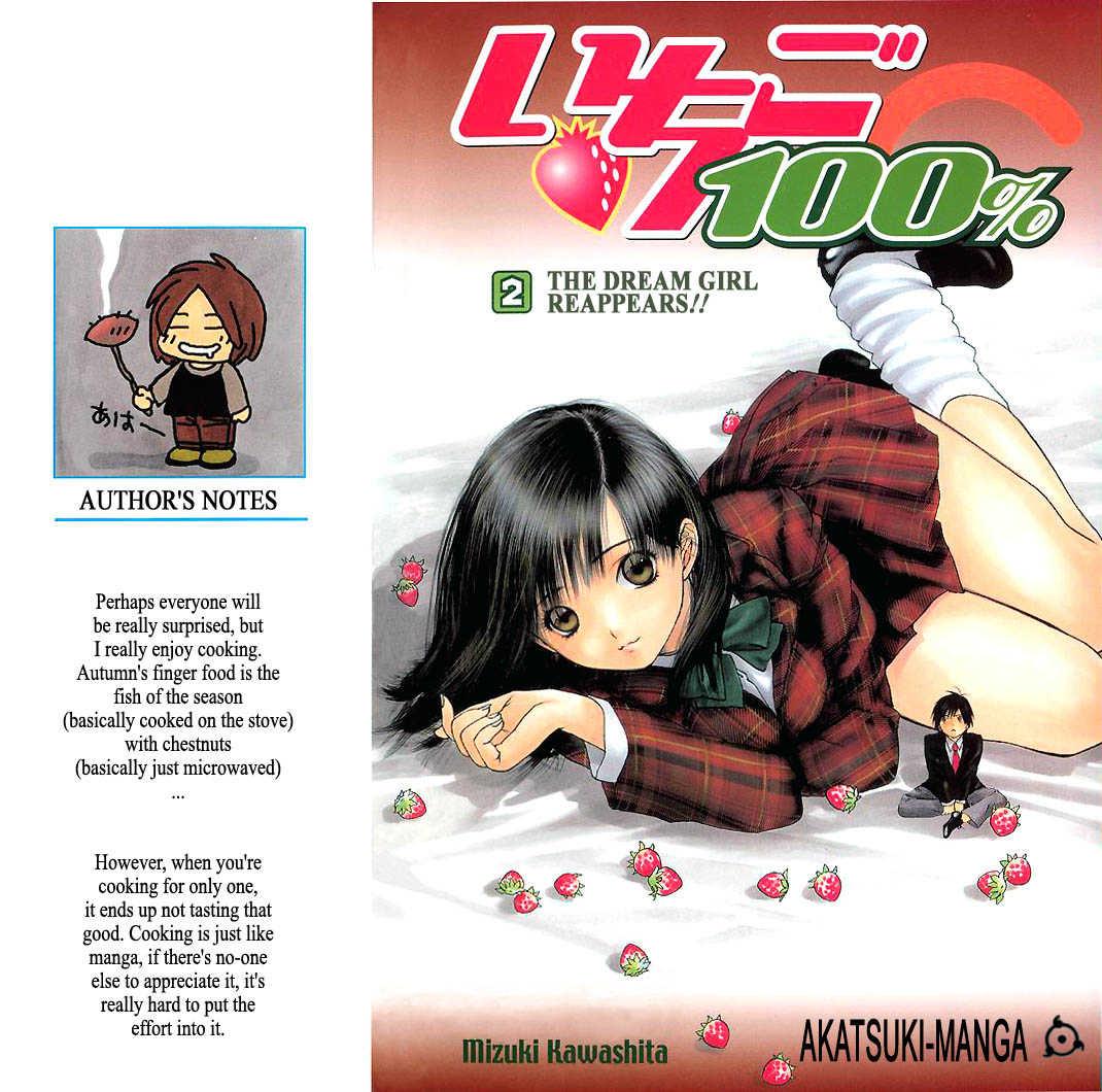 Ichigo 100% 9 Page 1