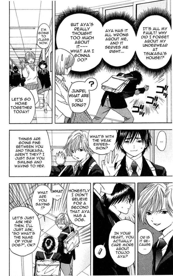 Ichigo 100% 12 Page 4