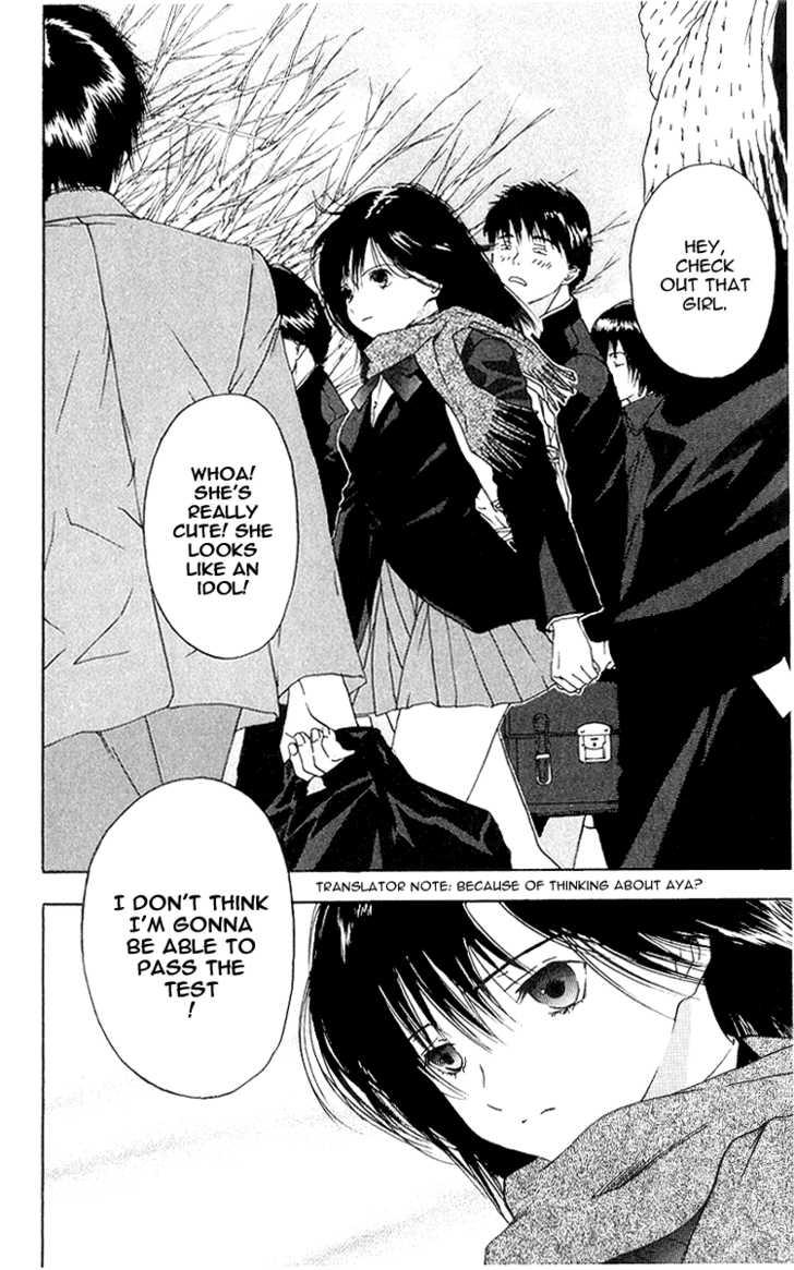 Ichigo 100% 13 Page 2