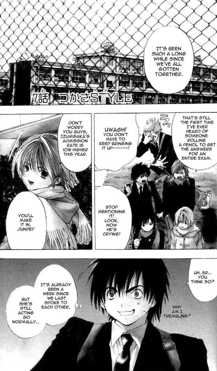 Ichigo 100% 17 Page 1