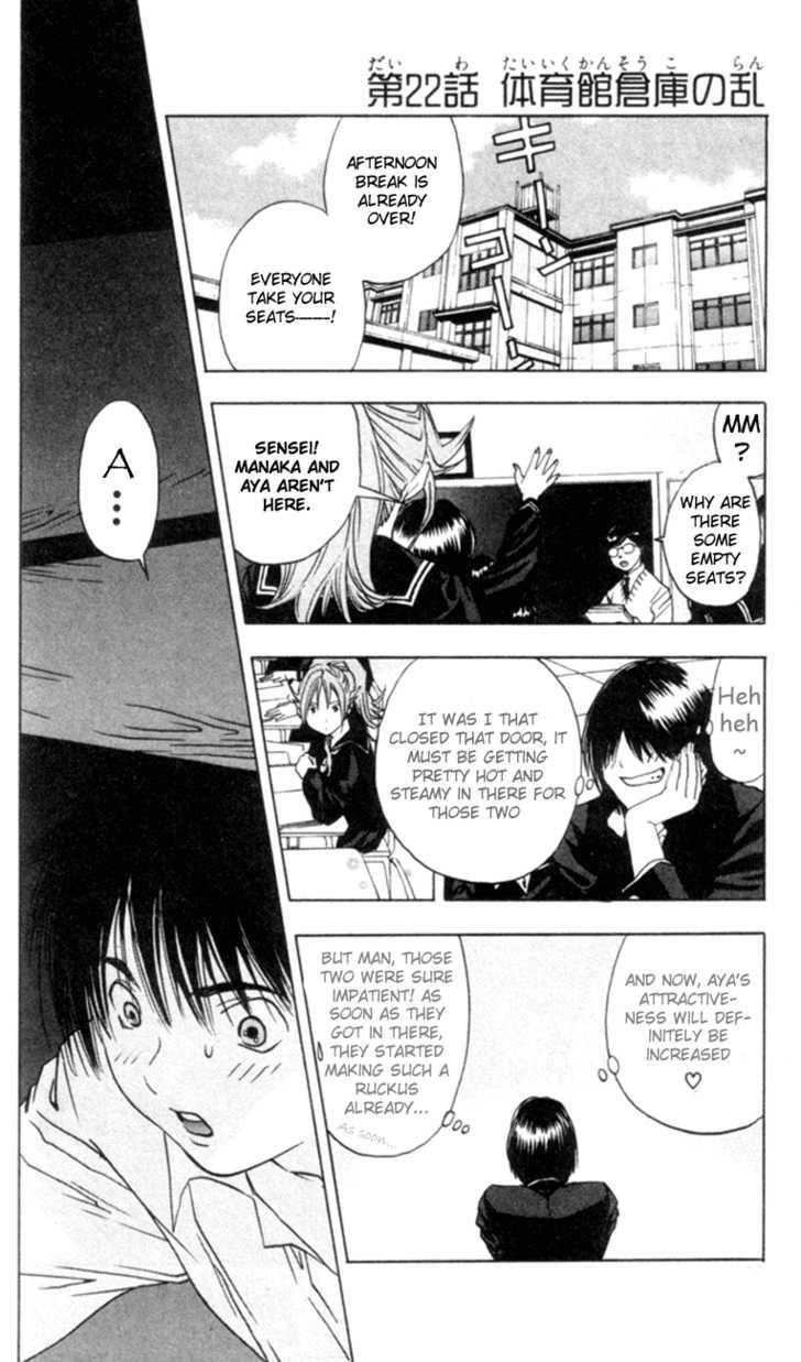 Ichigo 100% 22 Page 1