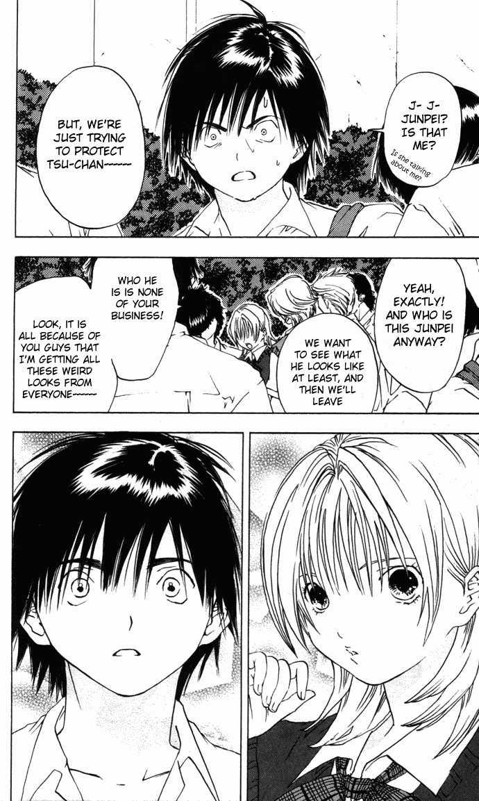 Ichigo 100% 26 Page 2