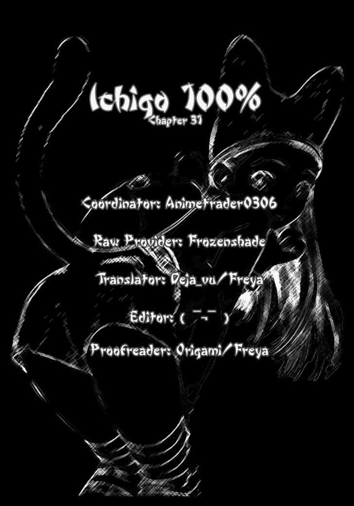 Ichigo 100% 31 Page 1