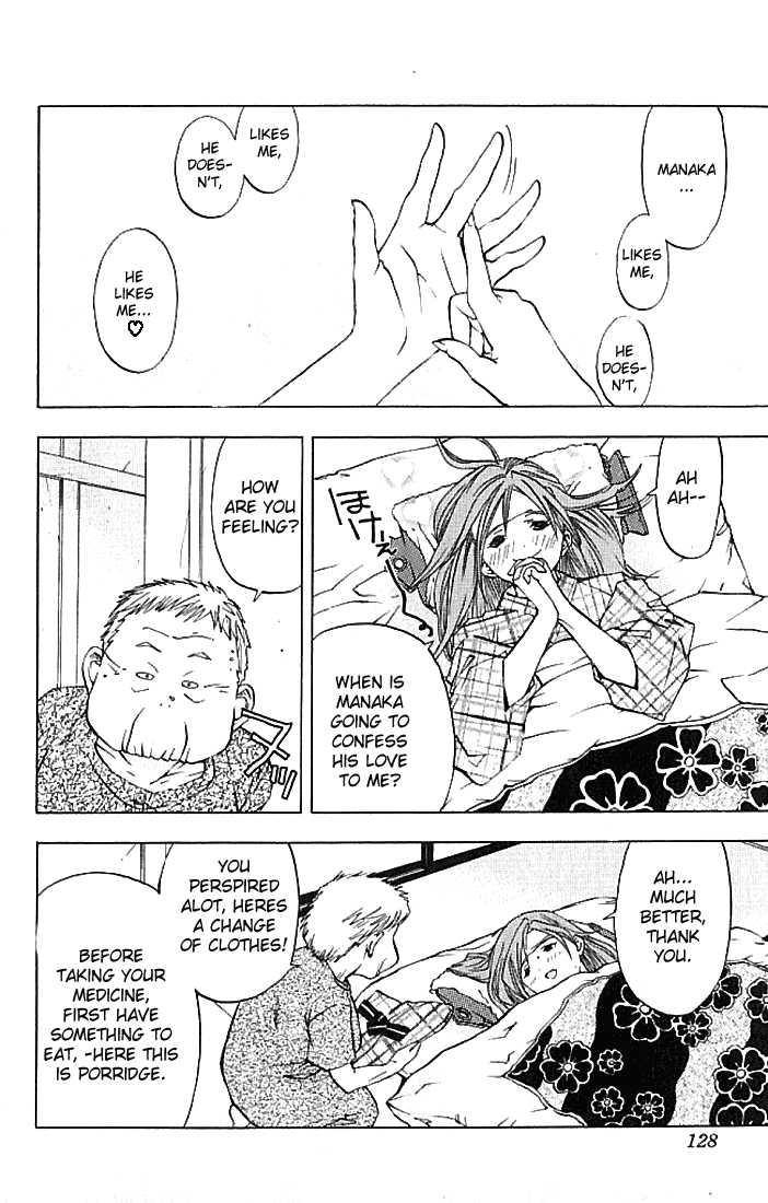 Ichigo 100% 33 Page 3