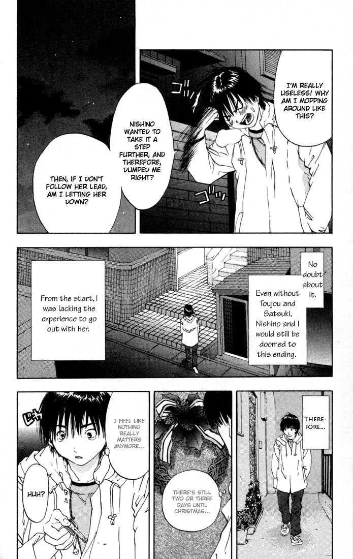 Ichigo 100% 40 Page 2
