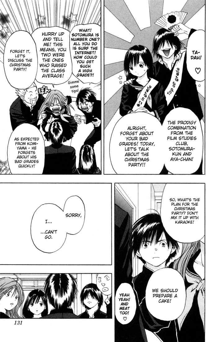Ichigo 100% 42 Page 3