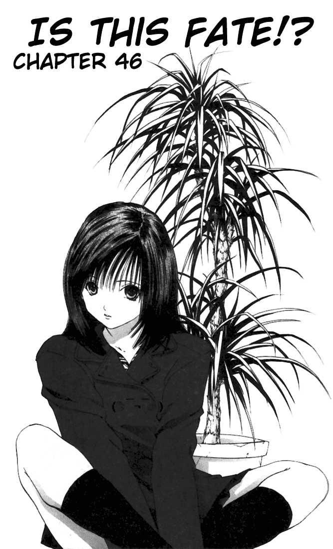Ichigo 100% 46 Page 1
