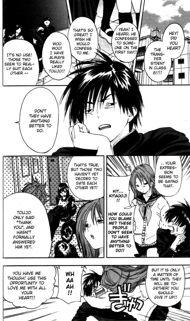 Ichigo 100% 47 Page 2