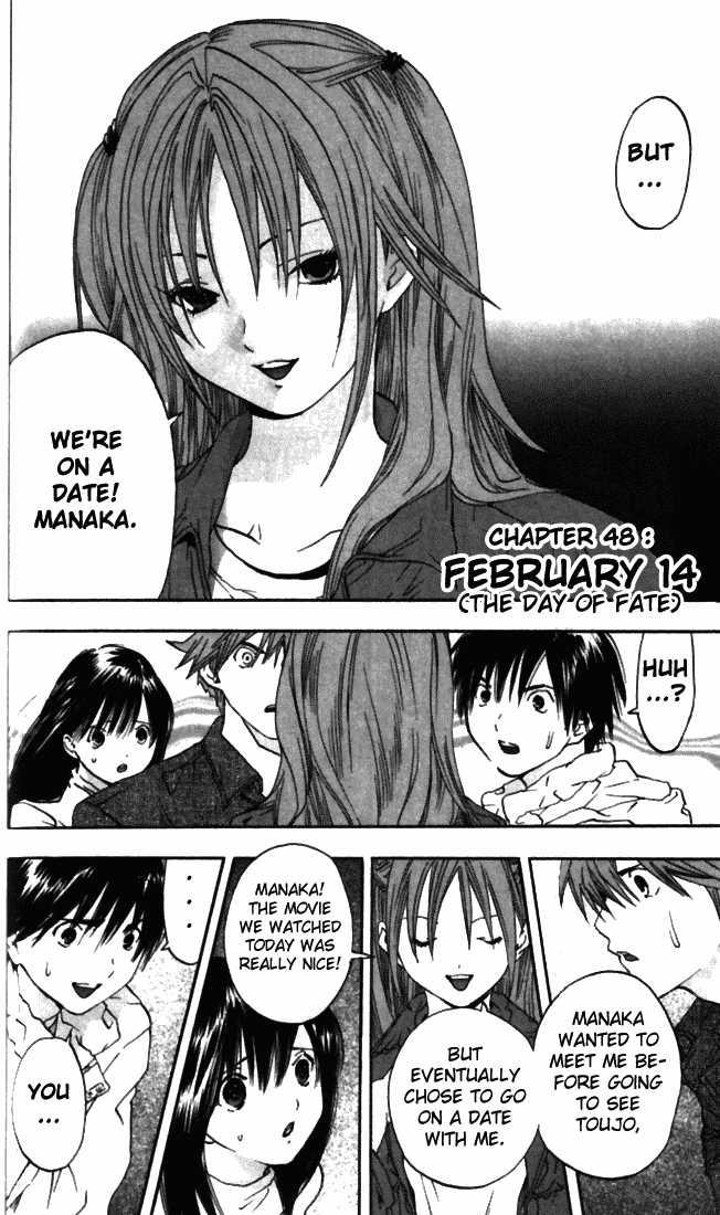 Ichigo 100% 48 Page 2