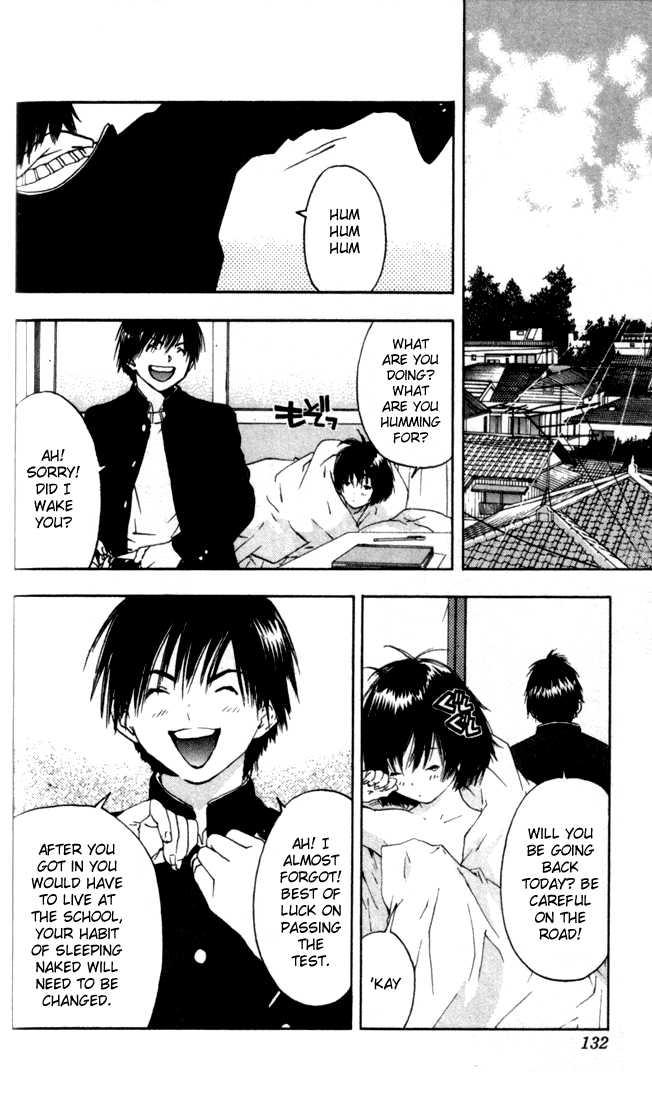 Ichigo 100% 51 Page 2