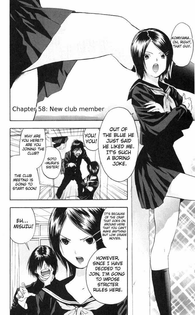 Ichigo 100% 58 Page 2