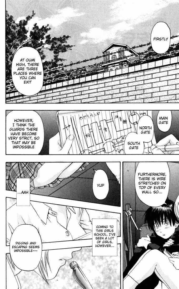 Ichigo 100% 60 Page 2