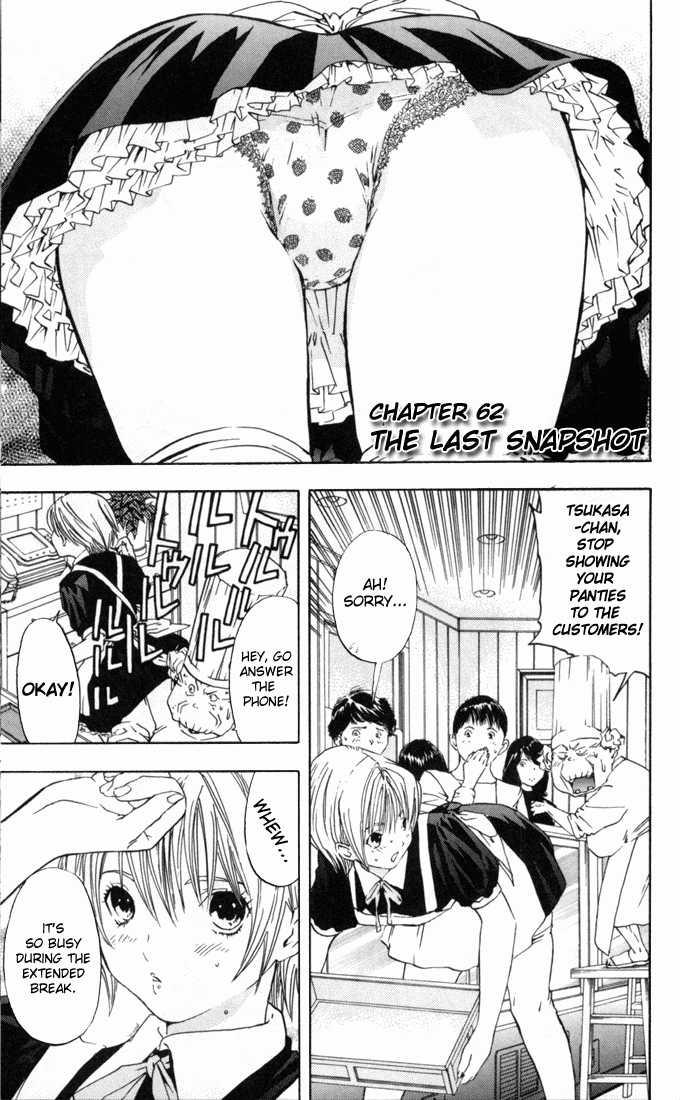Ichigo 100% 62 Page 1