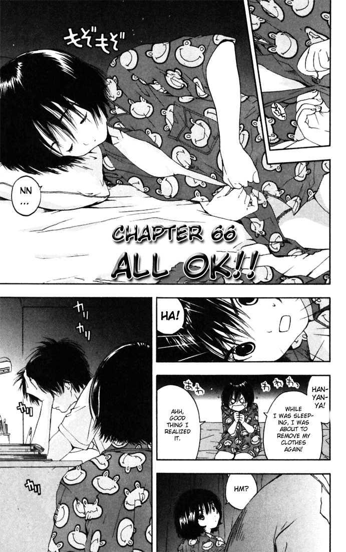 Ichigo 100% 66 Page 1