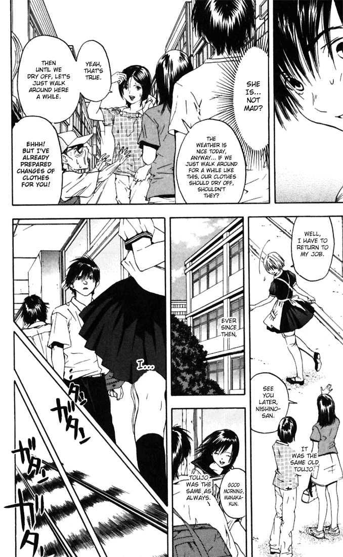 Ichigo 100% 67 Page 2