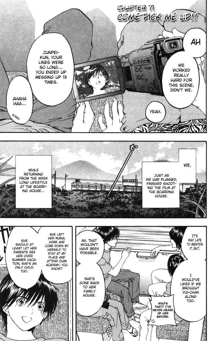 Ichigo 100% 71 Page 1