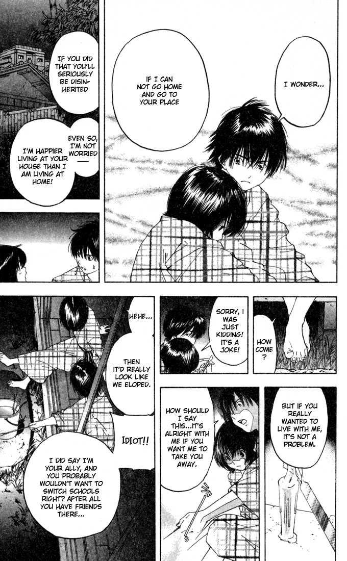 Ichigo 100% 73 Page 3