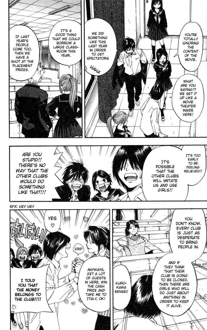 Ichigo 100% 82 Page 4