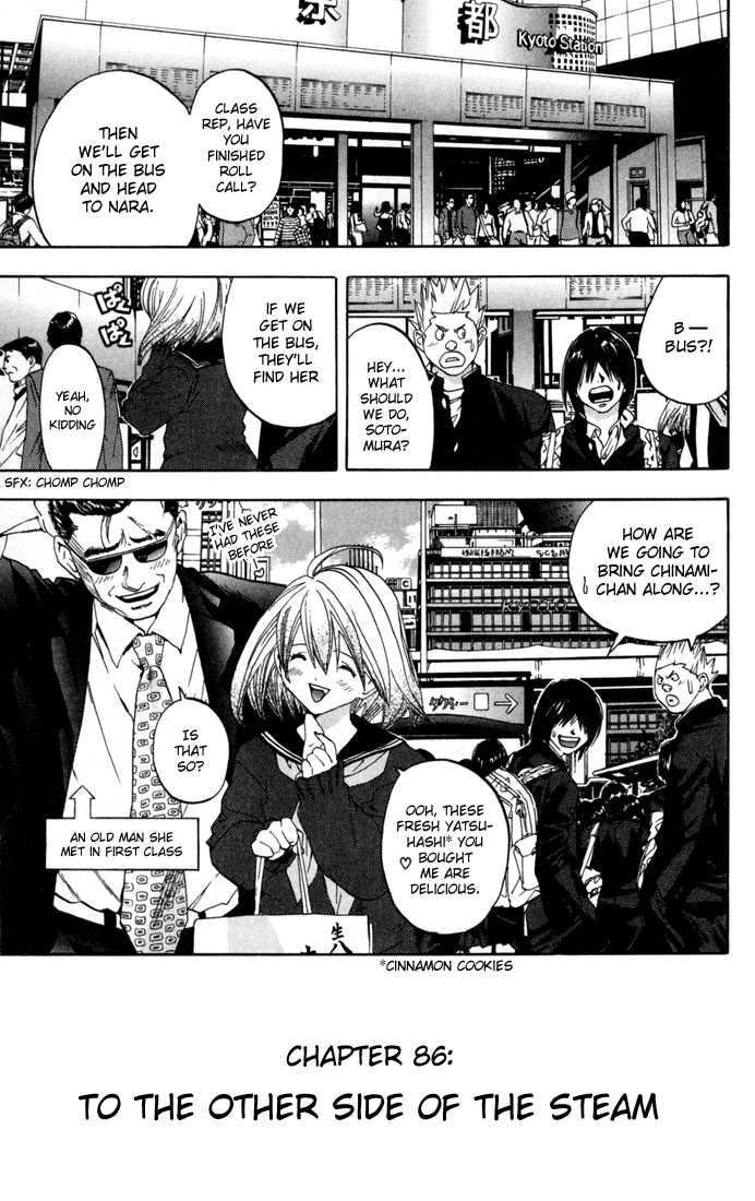Ichigo 100% 86 Page 1