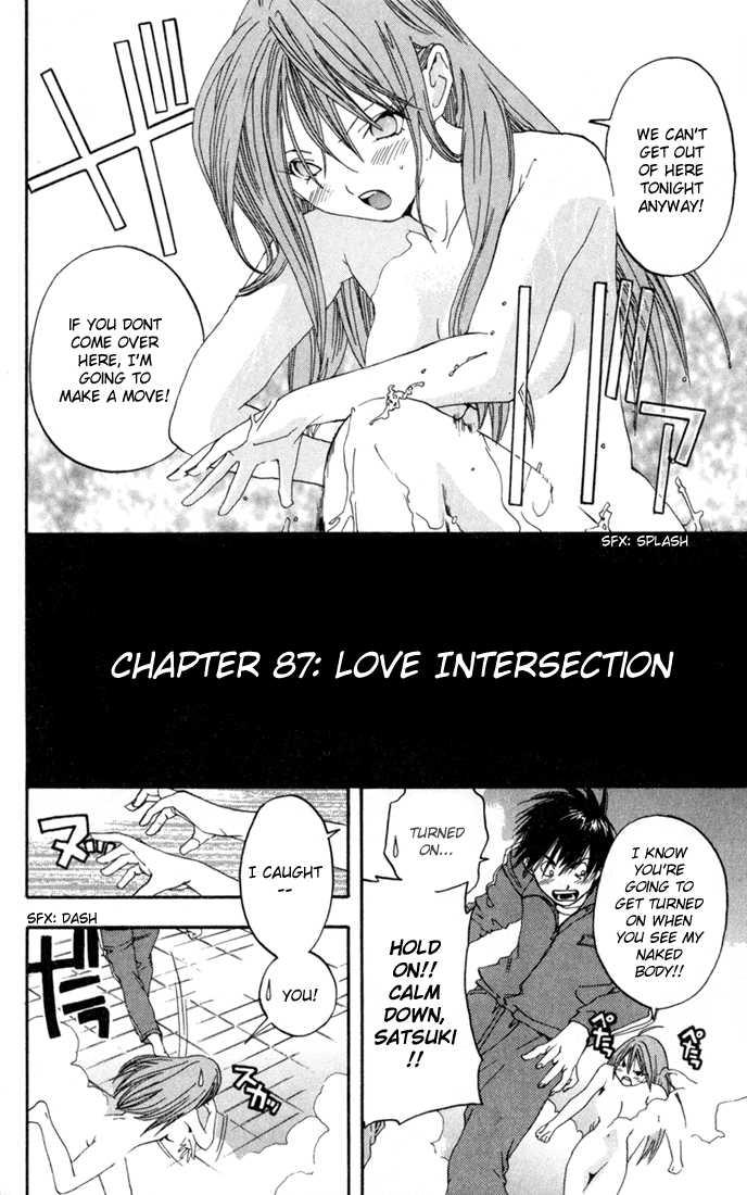 Ichigo 100% 87 Page 2